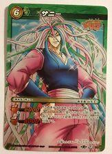 Toriko Miracle Battle Carddass TR02-15 SR