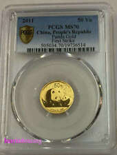 2011 1/10oz china gold panda coin G50Y First Strike PCGS MS70