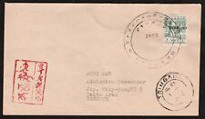 ✔️ MALAYA TRENGANU 1943 (2603) COVER TO A.C. BIRMA RANGOON - JAPANESE OCCUPATION