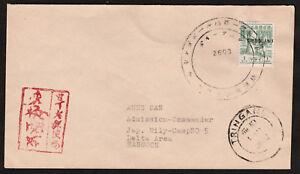 ✔️ MALAYA TRENGGANU 1943 COVER TO A.C. BIRMA RANGOON - JAPANESE OCCUPATION