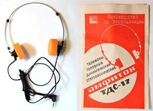 Original soviet stereo headphones Amfiton TDS-17 NOS Vintage USSR, WALKMAN STYLE