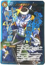 One Piece Miracle Battle Carddass Saw Tooth Arlong OP Super Omega Ω 28