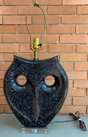 Rare Vintage Sculptural Plaster Lucite Owl Bird Lamp Mid Century Modern Lighting