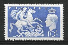 GB KGVI 1951 10/- VIOLET BLUE SG511 MINT MNH