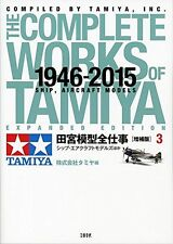 The Complete Works of Tamiya Expanded Edition 1946 - 2015 Car Motorcycle Book