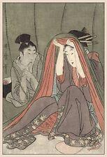 Japanese Art Print: Utamaro: The Mosquito Net : Fine Art Print