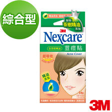 3M Acne Dressing Pimple Stickers Tea Tree Oil Treatment Patch COMBO 34pcs