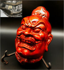 "Japanese old vintage Iron ""Nio"" signed /Antique demon hannya oni noh asian ok"