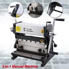Industrial 12-In Sheet Metal Shear, Brake & Roll Combinations Machine Heavy Duty