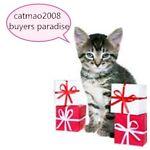 Catmao 2008 Buyers Paradise