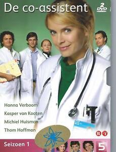 2  DVD set - DE CO-ASSISTENT  VOLLEDIG seizoen 1  NEDERLAND s R2