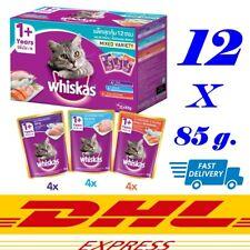 12 x 85 g.Whiskas 1+Years Multi Flavors Mackerel, Ocean Fish & Salmon DHL Ship