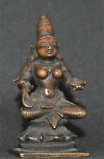 Annapurni Hindu Goddess of Food 2.5 inches
