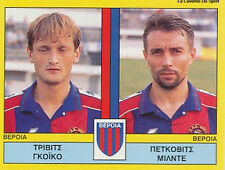 N°392 PLAYERS VERIA FC GREECE PANINI GREEK LEAGUE FOOT 95 STICKER 1995