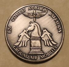 82nd Airborne Division Combat Aviation BN Serial #0530 Army Challenge Coin