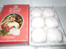 Russian Sweets Belevsky marshmallow (Zefir Belevky)