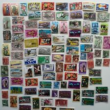 More details for 200 different nigeria stamps collection