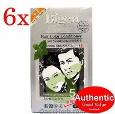 3x Bigen Speedy Hair Color Conditioner - Black Japan