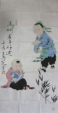 RARE LARGE Chinese 100%  Handed Painting By Fan Zeng 范增 WEDD1581818