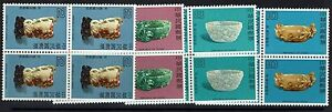 China (ROC) - SC# 2190 - 2193 - Blocks of 4 - Mint Never Hinged - Lot 042416