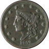 1838 Large Cent Great Deals From The Executive Coin Company - BBLC3186