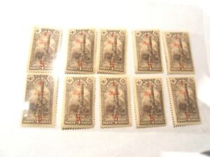 10 X 1914 OTTOMAN TURKEY POSTES OTTOMANES, BROWN, 4 PARAS, OVERPRINT, NOT HINGED