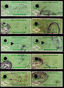WEST PAKISTAN 1TK 10 COURT FEE REVENUE FISCAL USED STAMPS #02