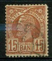 Romania 1880 SG 169 Usato 100%