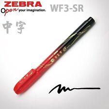 3Pcs ZEBRA Fude Sign Medium Fine Brush Caligraphy Pen Water Type WF3-SR Japan