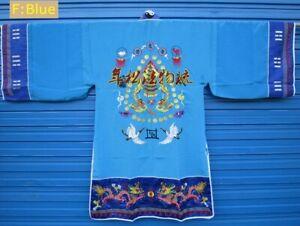 Dragon Tiger YinYang Trigrams Taoist Robe Religious Ceremonies Suit Talisma#5084