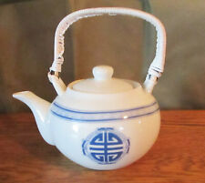Beautiful Ceramic Tea Pot w/ Woven Handle - Blue and White - Made in Taiwan