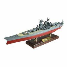 Forces of Valor Battle Ship Yamato 1:700