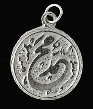 WOW Allah Beloved Holy Prophet Muhammad Peace be upon him 925 Sterling Silver ch