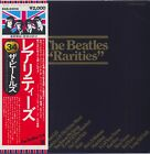 The Beatles - Rarities (U.K. Version) EAS JAPAN LP with OBI and INSERTS
