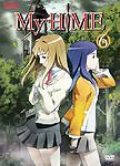 My-HiME - Vol. 6 (DVD, 2007) NEW!!!  FREE S/H Bandai / Sunrise
