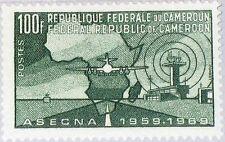 Cameroun Cameroun 1969 602 500 organis map Africa Airport Aircraft avions MNH