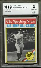 1976 Topps #345 Babe Ruth Yankees Graded Card BGS BCCG 9 Near Mint+