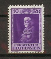 Stamp Liechtenstein Mi122, 1933, mint, #1883