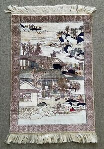 Fine Chinese Asian Silk Rug Hand Knotted Approx. 700-800 knots per square inch.
