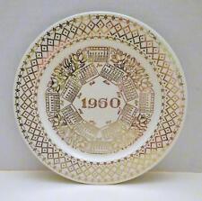 1960 White Ceramic Calendar Plate w/ Gold Pennsylvania Dutch Tulip Pattern