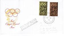 Ireland Eire FDC 1972 SG318 - 319 Olympic Council Rare Cache
