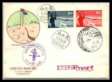 CS GOLDPATH: CHINA COVER 1959 FIRST DAY COVER _CS03_P13