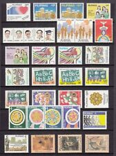 (RP90) PHILIPPINES - 1990 COMPLETE YEAR STAMP SETS. MUH