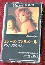 "Mylène Farmer: Cassette Album Officielle ""Ainsi Soit-Je..."" (Japan) - 1990."