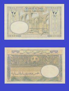 LEBANON LIBAN 25 LIVRE 1945 UNC - Reproduction