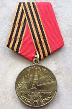 RUSSIA USSR WWII VETERAN MEDAL: 50 YEARS VICTORY ANNIV 1945-1995, ARCTIC CONVOY