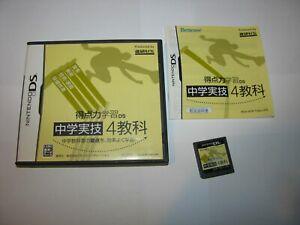 Tokuten Ryoku Gakushuu Chuugaku Jitsuwa 4 Kyouka Nintendo DS Japan US Seller