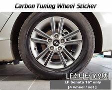 "Carbon Tuning Wheel Mask Sticker For Hyundai LF Sonata 16"" [2014~on]"