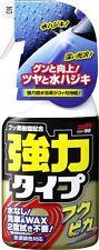 SOFT99 FUKUPIKA Spray Strong Type Quick Detailer - 400 ml