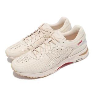 Asics MetaRun SPS Japan Beige Birch Men Unisex Running Shoes 1023A022-200
